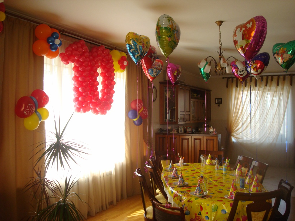 Оформления дня рождения своими руками 10 лет