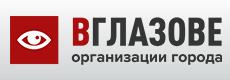 вГлазове.ru